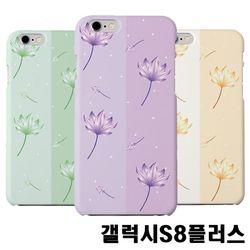갤럭시S8플러스 N955 연꽃 슬림 하드케이스