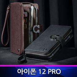 아이폰12프로 호환 올리비아 월렛 지갑형 폰케이스