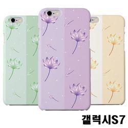 갤럭시S7 N930 연꽃 슬림 하드케이스