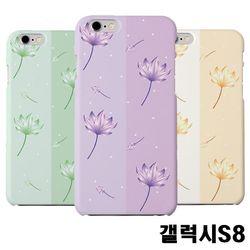 갤럭시S8 N950 연꽃 슬림 하드케이스