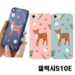 갤럭시S10E G970 꽃사슴 3D하드케이스