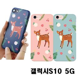 갤럭시S10 5G G977 꽃사슴 3D하드케이스