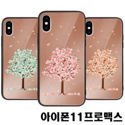 아이폰11프로맥스 벚꽃 미러범퍼케이스