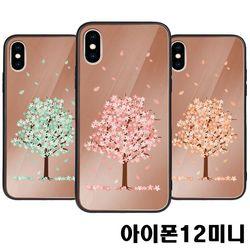 아이폰12미니 벚꽃 미러범퍼케이스