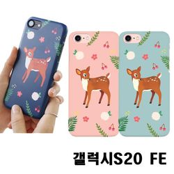 갤럭시S20 FE G781 꽃사슴 3D하드케이스