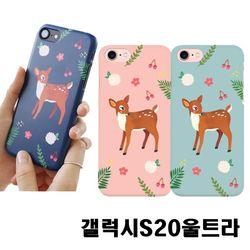갤럭시S20울트라 G988 꽃사슴 3D하드케이스