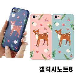 갤럭시노트8 N950 꽃사슴 3D하드케이스