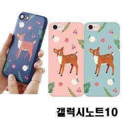 갤럭시노트10 N971 꽃사슴 3D하드케이스