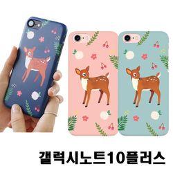갤럭시노트10플러스 N976 꽃사슴 3D하드케이스