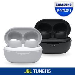 JBL 블루투스 커널형 이어폰 TUNE115 TWS