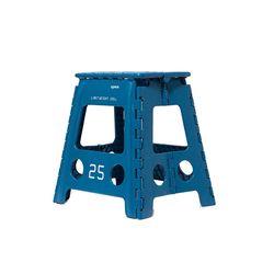 [SLOWER] Folding Stool Lesmo (BLUE)