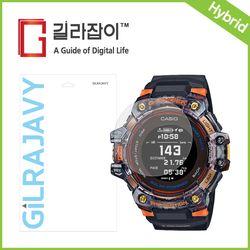 지샥 GBD-H1000 리포비아H 고경도 액정보호필름 2매