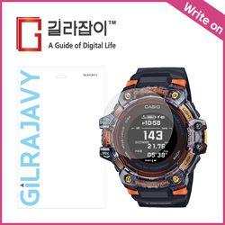 지샥 GBD-H1000 라이트온 저반사 액정보호필름 2매