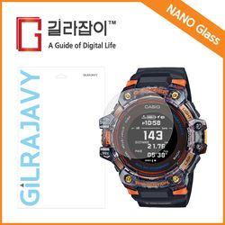 지샥 GBD-H1000 9H 나노글라스 보호필름