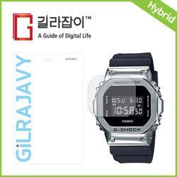 지샥 GM-5600 리포비아H 고경도 액정보호필름 2매