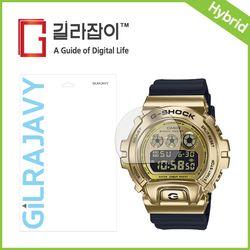 지샥 GM-6900 리포비아H 고경도 액정보호필름 2매