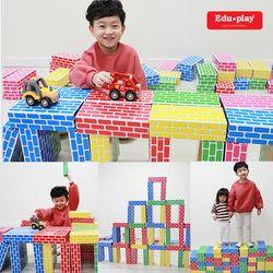 [무료배송] 어린이집학교 교구 영유아 발달 종이벽돌 블럭 중형30+대형15