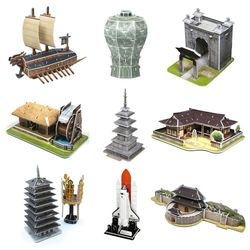 3D입체퍼즐 뜯어 만들기 교구 모음전 1