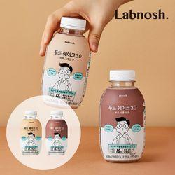 [랩노쉬]분말형 단백질 푸드쉐이크3.0 2종 택1(8개입)