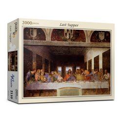 2000피스 최후의 만찬 직소퍼즐 (10273cm) PL2110