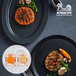 [닭가슴살한끼]스테이크 닭가슴살 2종 택1(10팩)