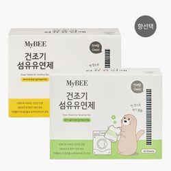 마이비 피부에순한 건조기 섬유유연제(40매) 향선택