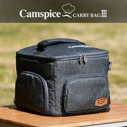 캠스파이스 캐리백3 양념통가방