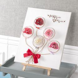 맘사랑카네이션액자set 55cmP(이젤) 조화 선물 FAICFT