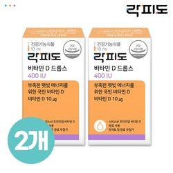 비타민D 드롭스 400IU (9개월분) x 2개 (총 18개월분)