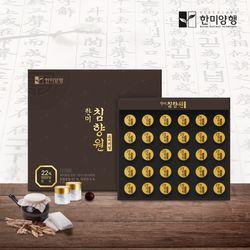 S 한미 침향원 프리미엄 22프로 30환 선물세트 +쇼핑백