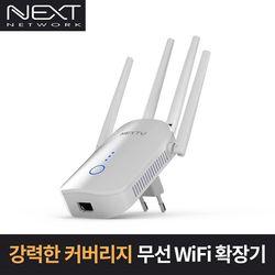 넥스트 듀얼 밴드 무선 WiFi 확장기 NEXT-1204AC-AP