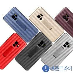 리모아 캐리어 케이스 / 갤럭시 S8 S9 플러스 노트8