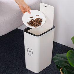 원터치 카페 인테리어 휴지통 쓰레기통 8L