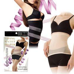 여성 거들 기능성 복대 뱃살보정속옷 코르셋 몸매보정