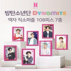BTS 액자 퍼즐 108피스 다이너마이트 전멤버 DYNAMITE