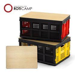 로티캠프 폴딩 캠핑 수납 스마트박스 우드상판