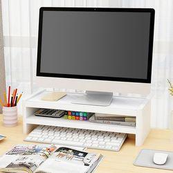 ABS 모니터 받침대 2단 사무실 컴퓨터 노트북 받침 거치대