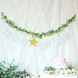 플라워 생일 파티 장식세트(실버)
