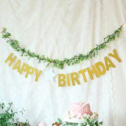 플라워 생일 파티 장식세트(골드)
