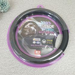 스페이드 실리콘 핸들커버 공용(색상랜덤)