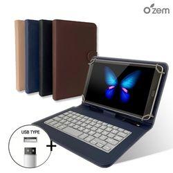 오젬 G패드3 8.0 태블릿PC IGK 키보드 케이스