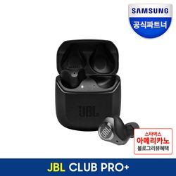 JBL CLUB PRO+ TWS 노이즈캔슬링 블루투스 이어폰 완전무선
