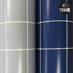 [15M] 발포홈 타일 2종 그레이 블루