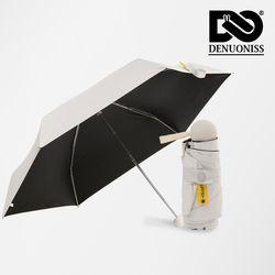 덴우니스 올시즌 5단 양산겸 우산(화이트)