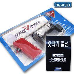 보드롱 열카터기 열선
