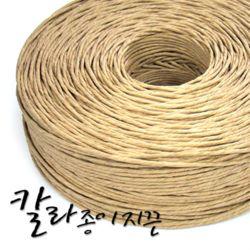 칼라지끈 벌크대용량크라프트(자연색)