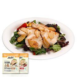닭가슴살 스팀 혼합 1kg(고추5마늘5)