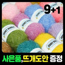 [DIY] 허니 버블 수세미 (90g)