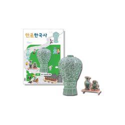 만공한국사 입체퍼즐 - 고려 청자 상감운학문 매병