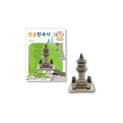 만공한국사 입체퍼즐 - 발해 석등